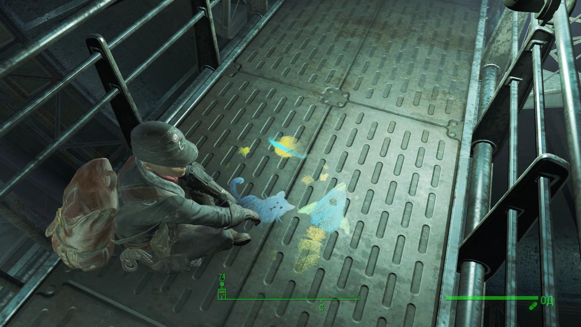 о чем мечтает оруженосец БС - Fallout 4 верхняя палуба, мечты, оруженосец БС, Придвен