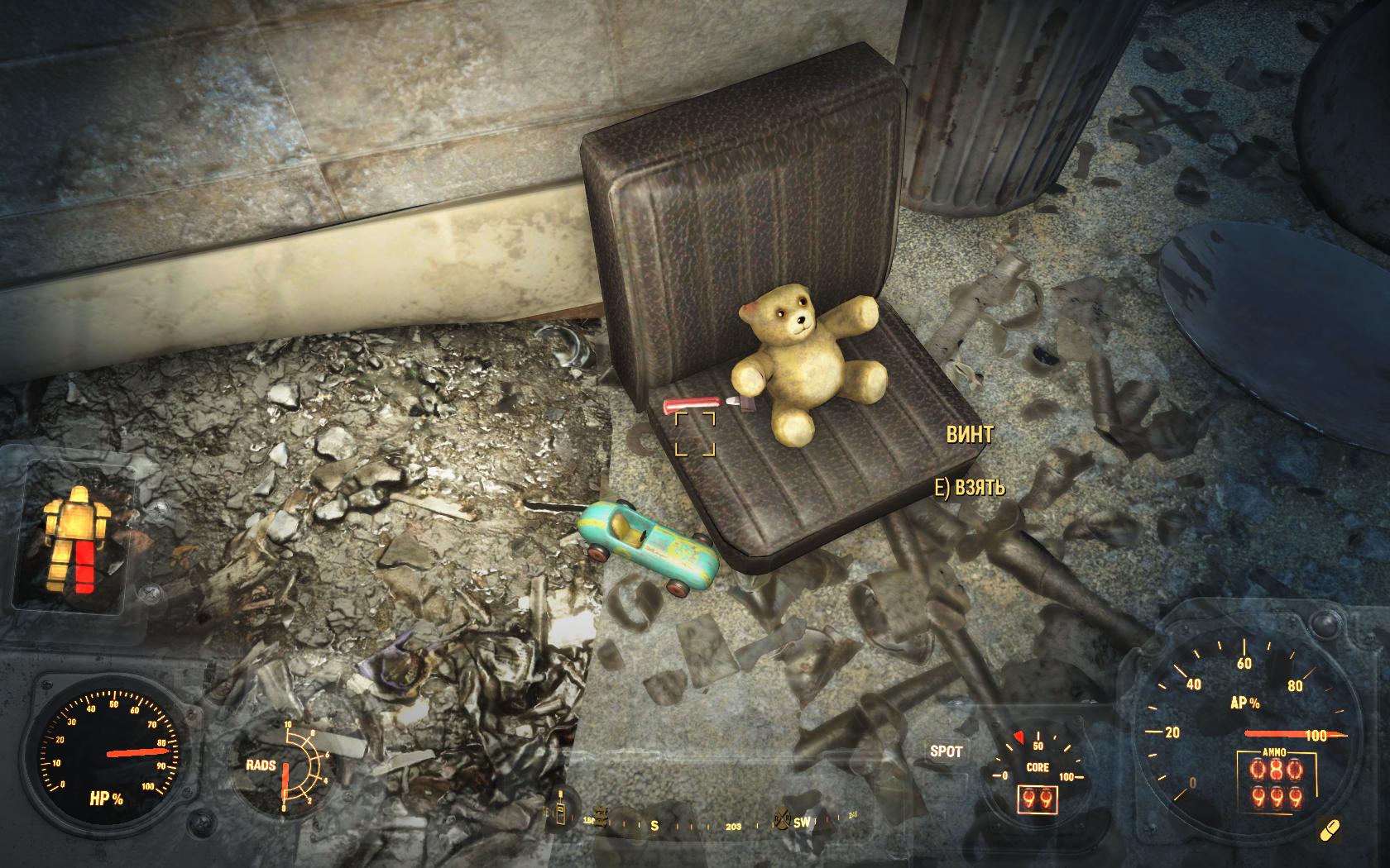 Мишка любит машинки и винты (у входа в Лейтон тауэрс) - Fallout 4 винт, Лейтон, тауэрс