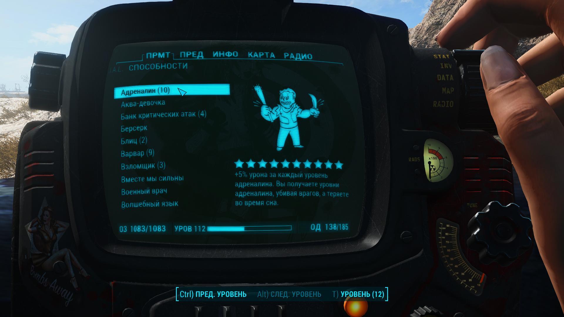 000562.Jpg - Fallout 4
