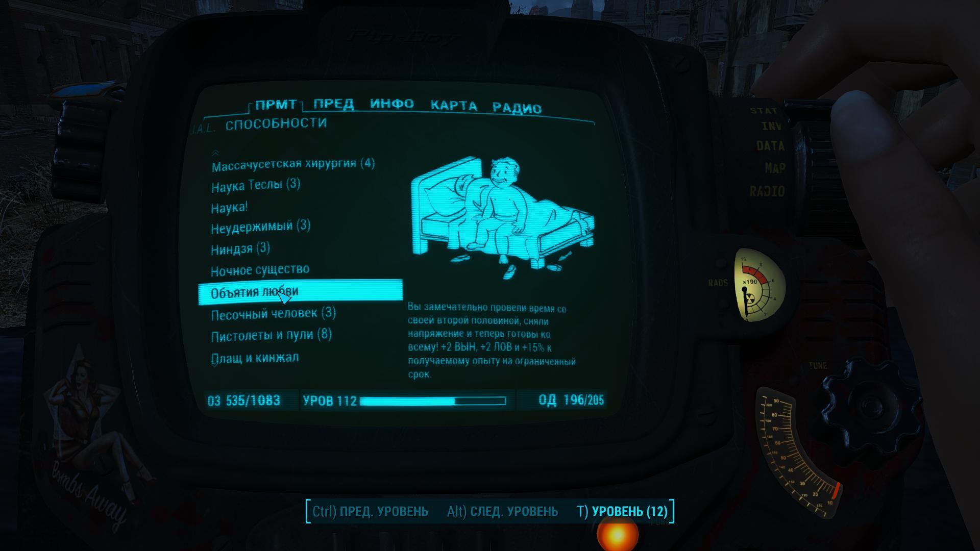 000564.Jpg - Fallout 4