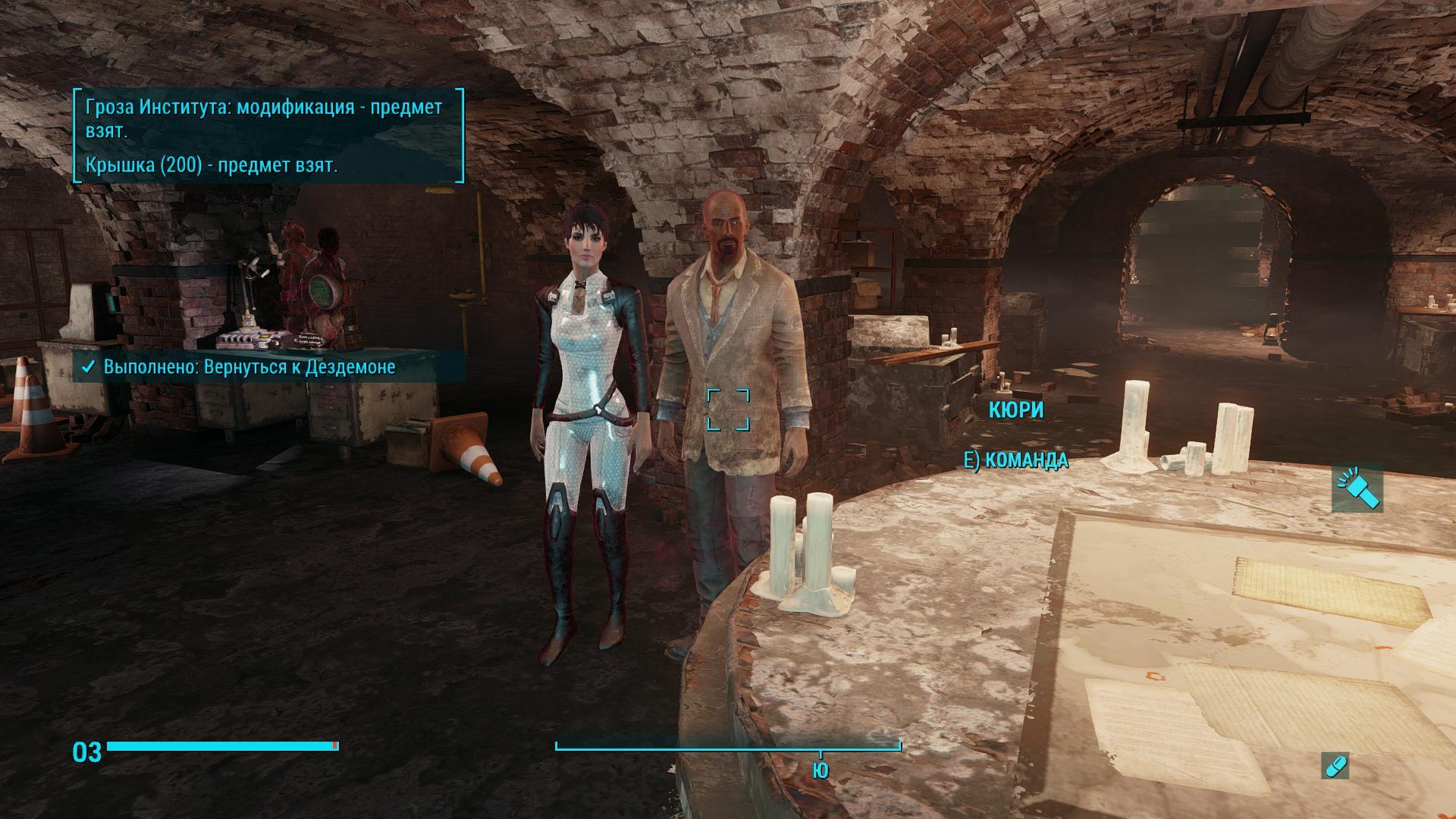 000568.Jpg - Fallout 4