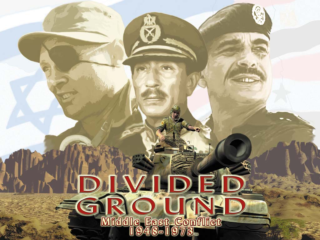 Арабо-израильский конфликт - Divided Ground: Middle East Conflict 1948-1973 Арт
