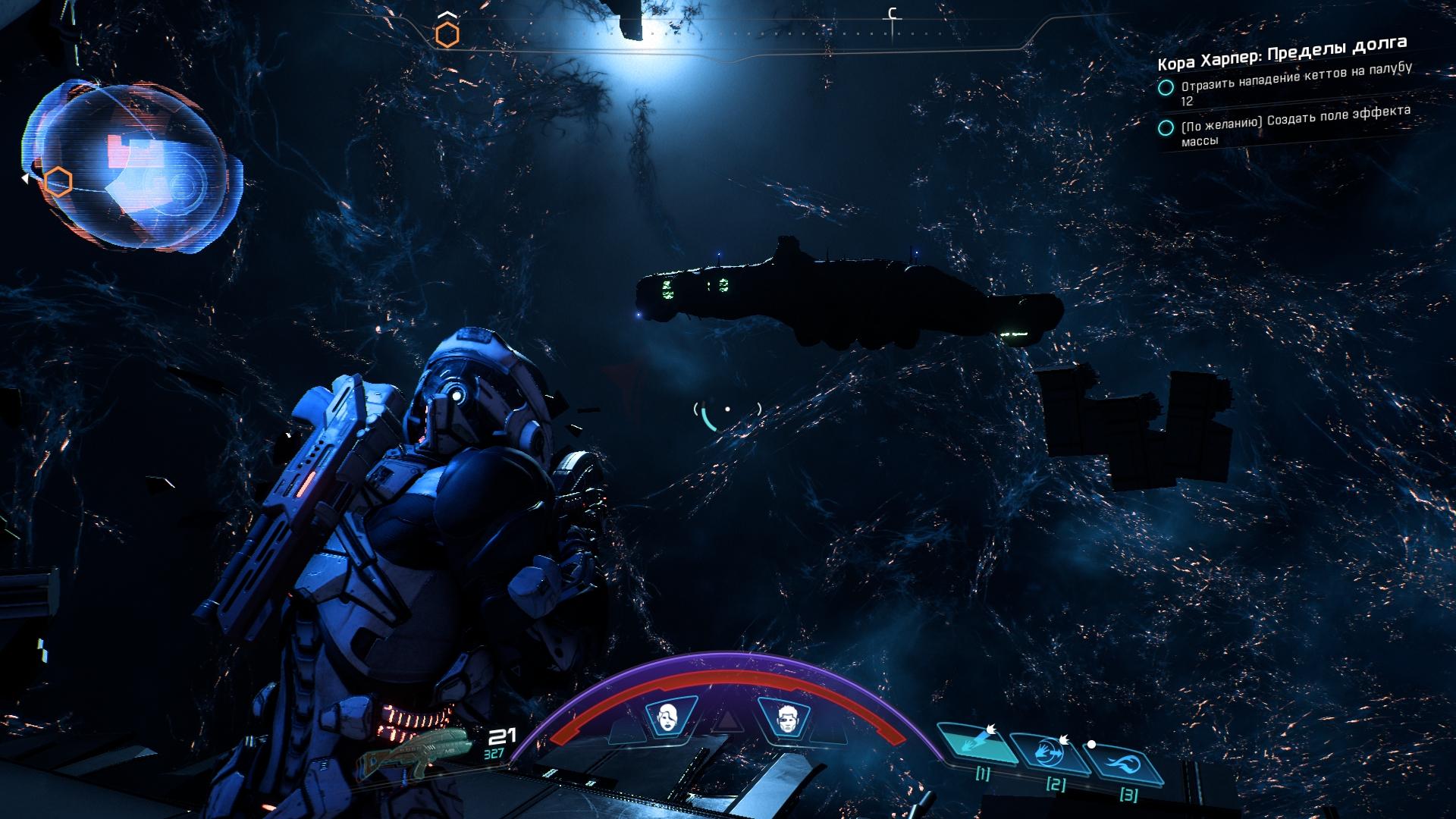 MassEffectAndromeda 2017-05-24 22-42-51-540.jpg - Mass Effect: Andromeda
