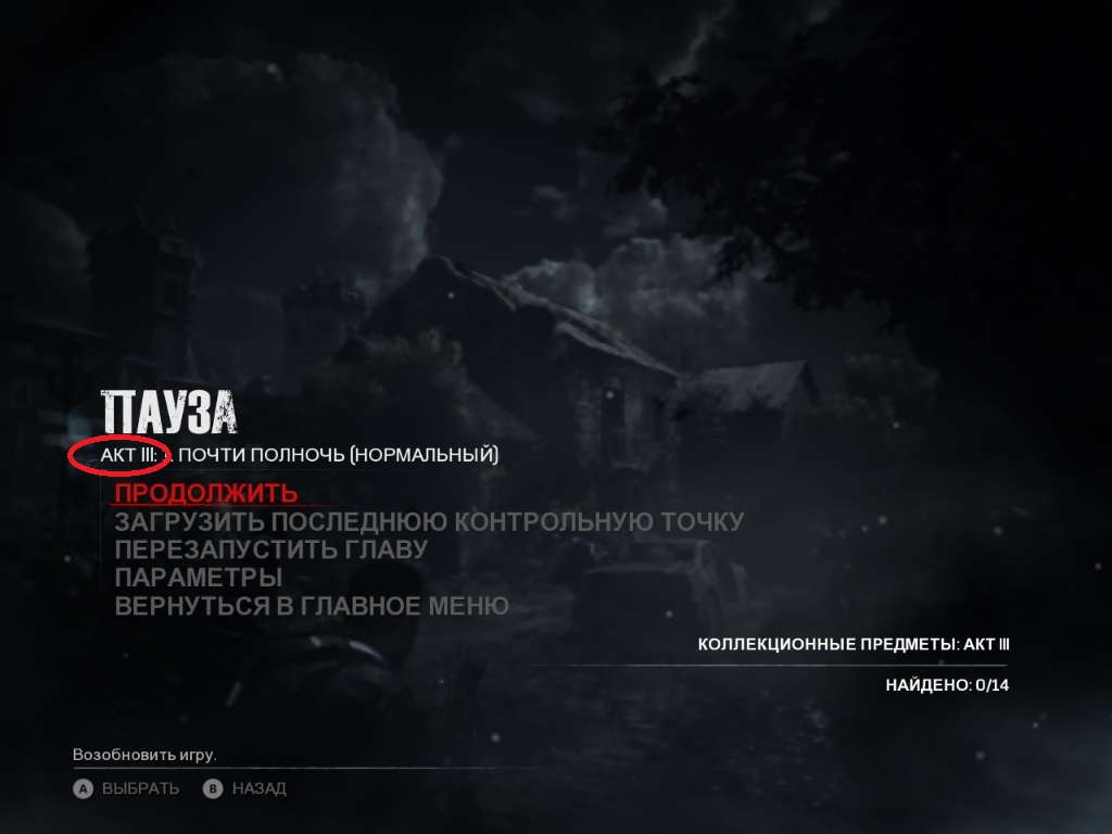14.jpg - Gears of War 4