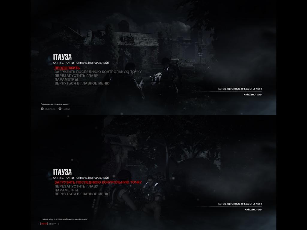 35.jpg - Gears of War 4