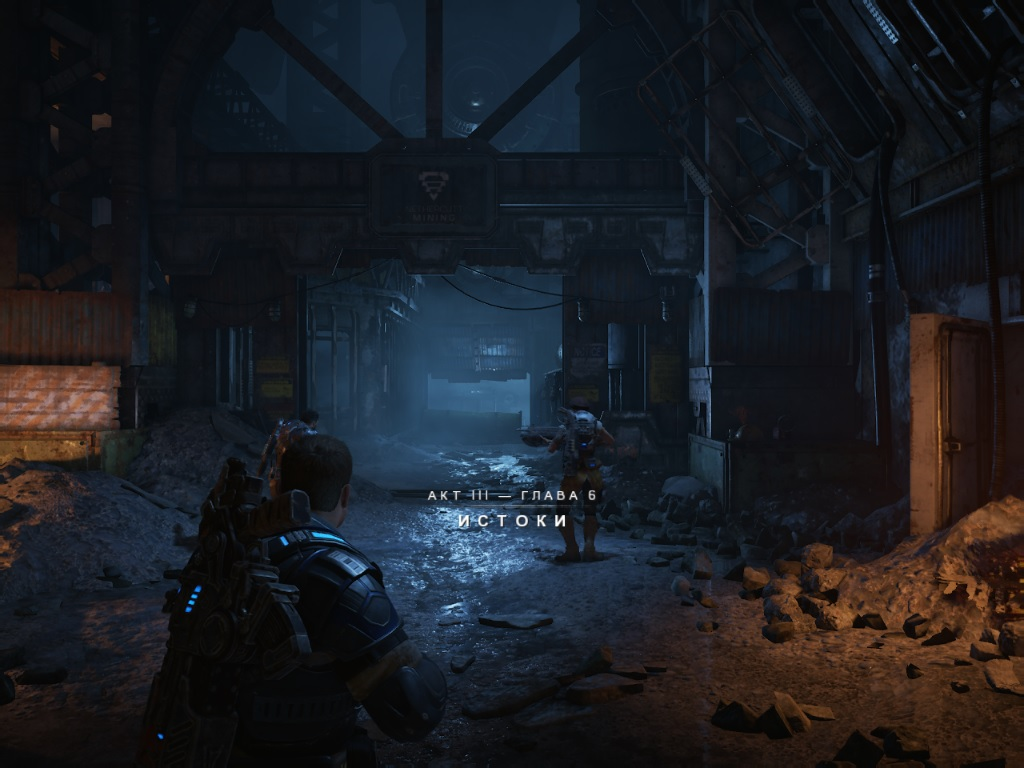 19.jpg - Gears of War 4