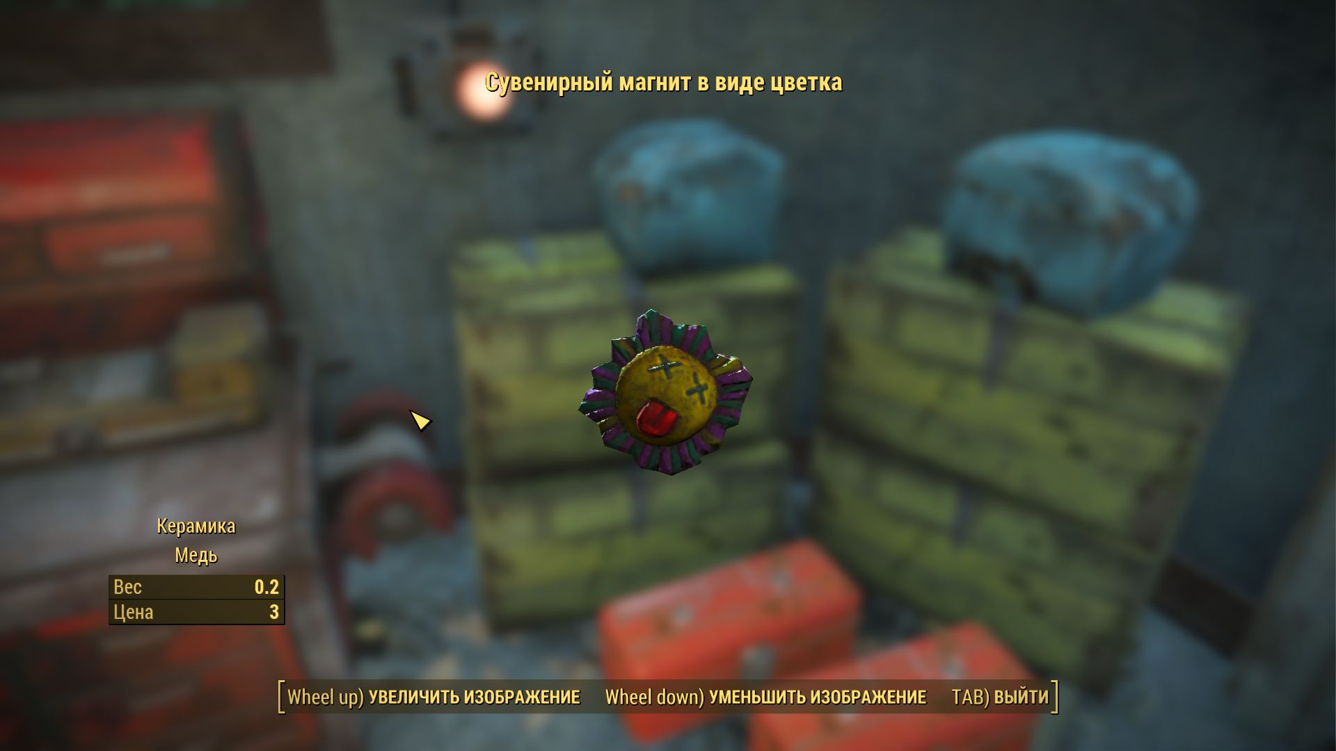 сувенирный магнит-цветок - Fallout 4 магнит, сувенир, цветок, ядер мир