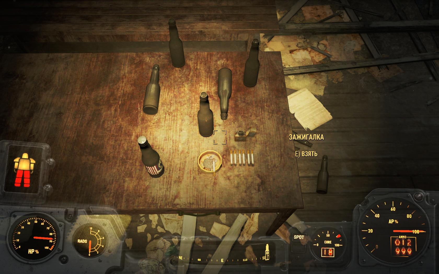 Педентичность высшей степени (Бар Клевер) - Fallout 4 Бар Клевер