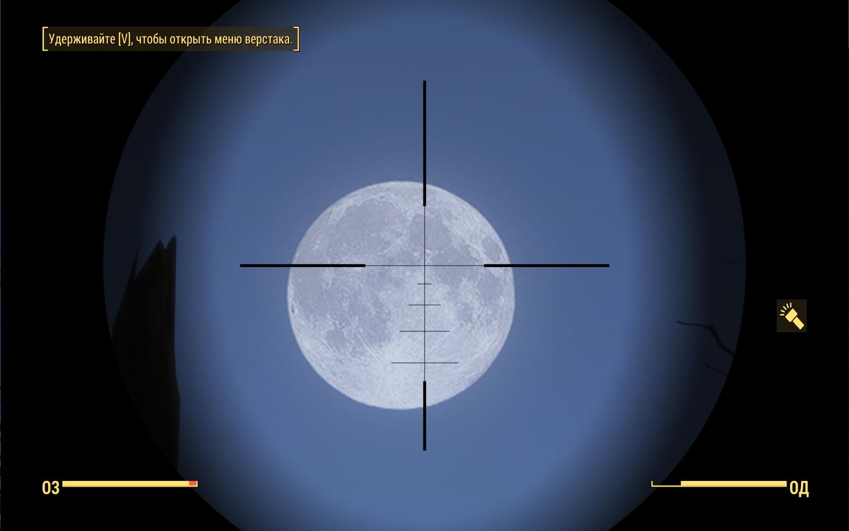 Луна в Fallout 4 (High Resolution Texture Pack) - Fallout 4 High Resolution Texture Pack