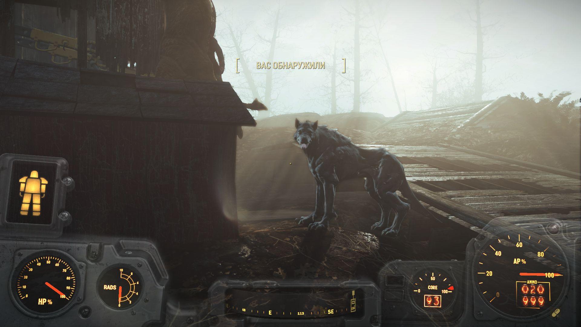 Волк Мишка: прошу любить и баловать :) - Fallout 4 волк, поселение, Хижина Лонгфелло