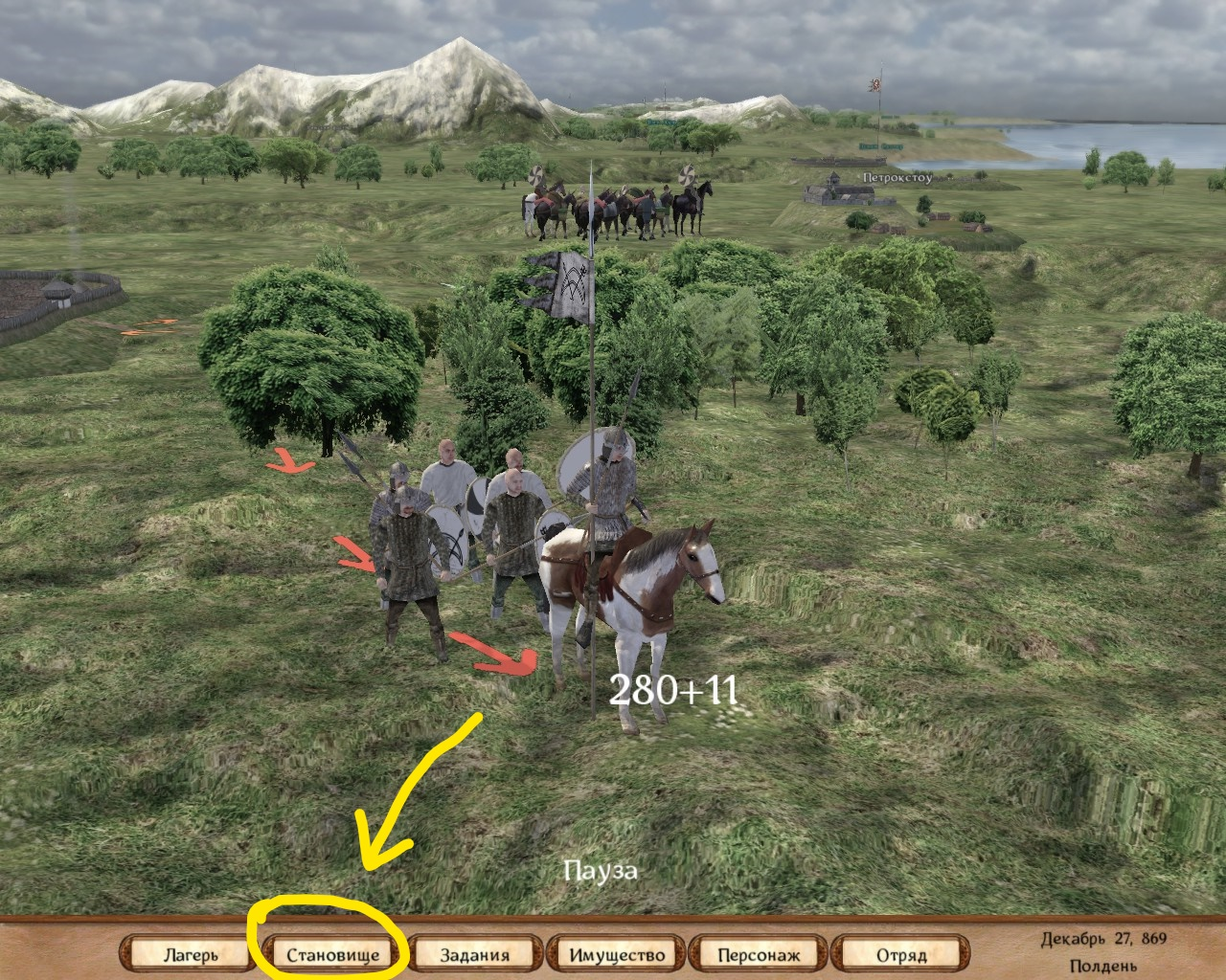 Mount & Blade - Viking Conquest: Чит-Мод/Cheat-Mode - Mount & Blade