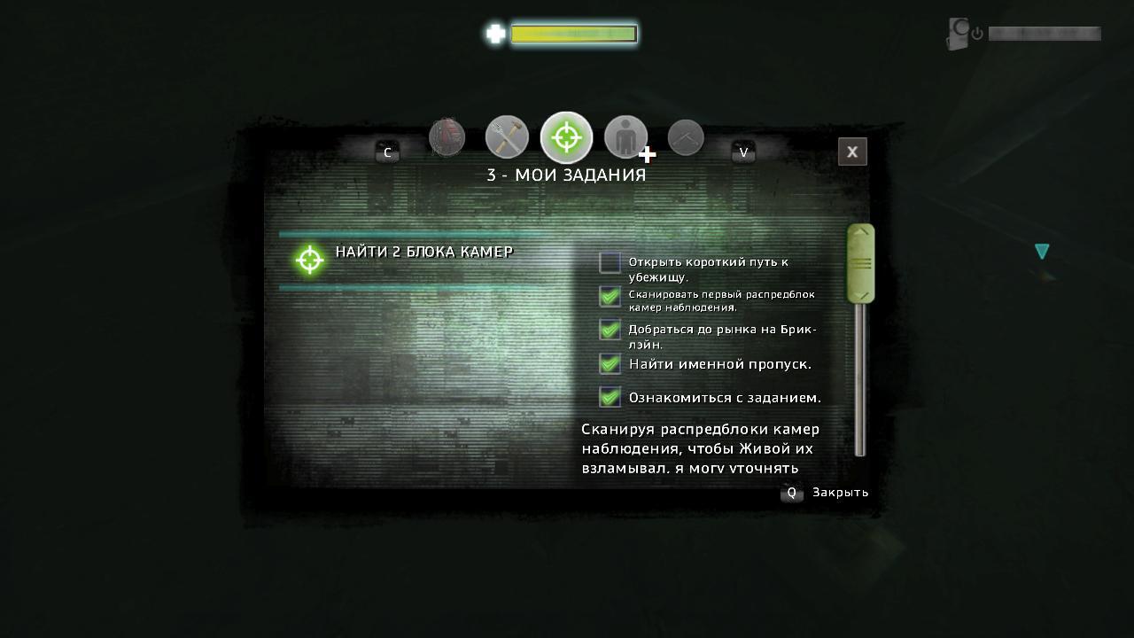 screenshot - ZombiU