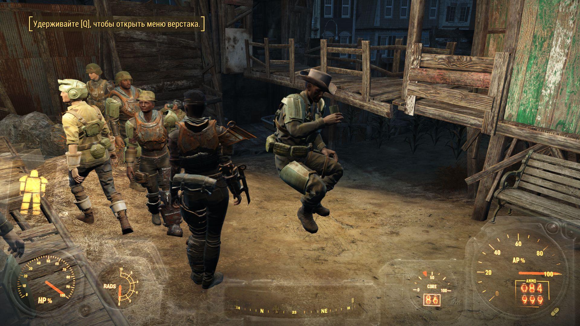 Хочешь полетать? Левитируй! - Fallout 4 баг, поселение, поселенцы, сидит в воздухе