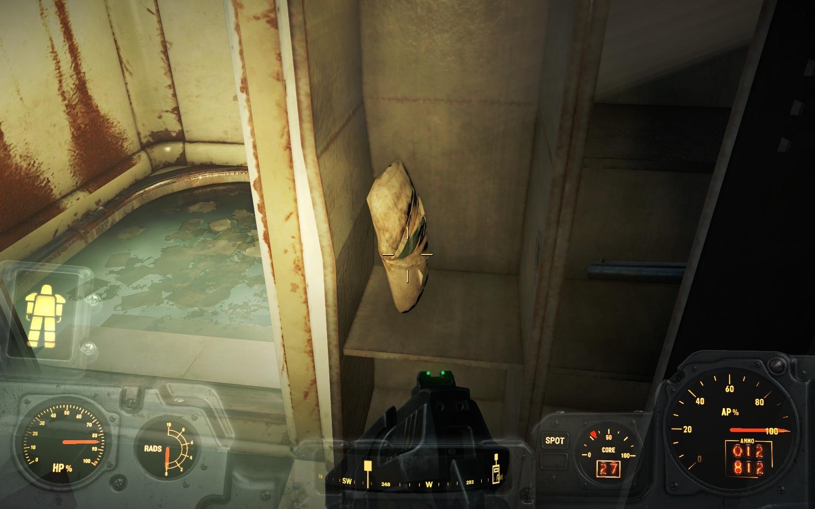 Недоступный костюм (Корпорация ГаллюциГен) - Fallout 4 Баг, Галлюциген, Корпорация, Недоступный