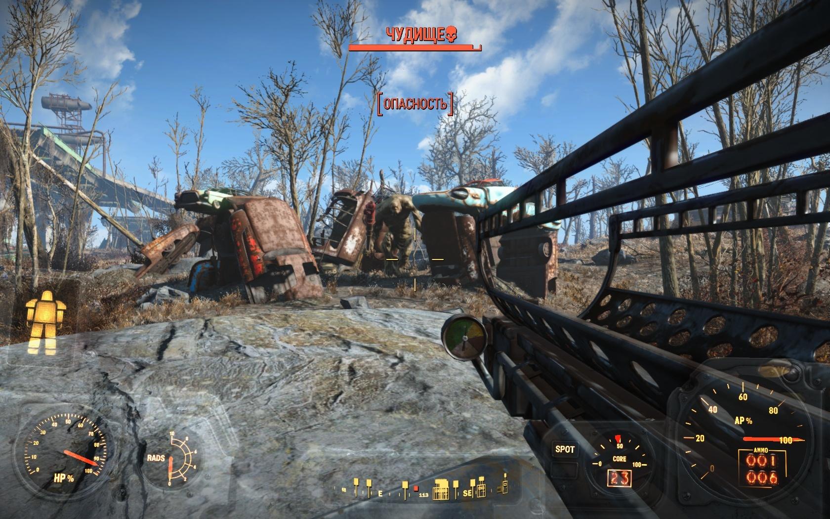 Чудище (Автомобильные обломки южнее Уолден-понд) - Fallout 4 Автомобильные обломки, Уолден-понд, Чудище