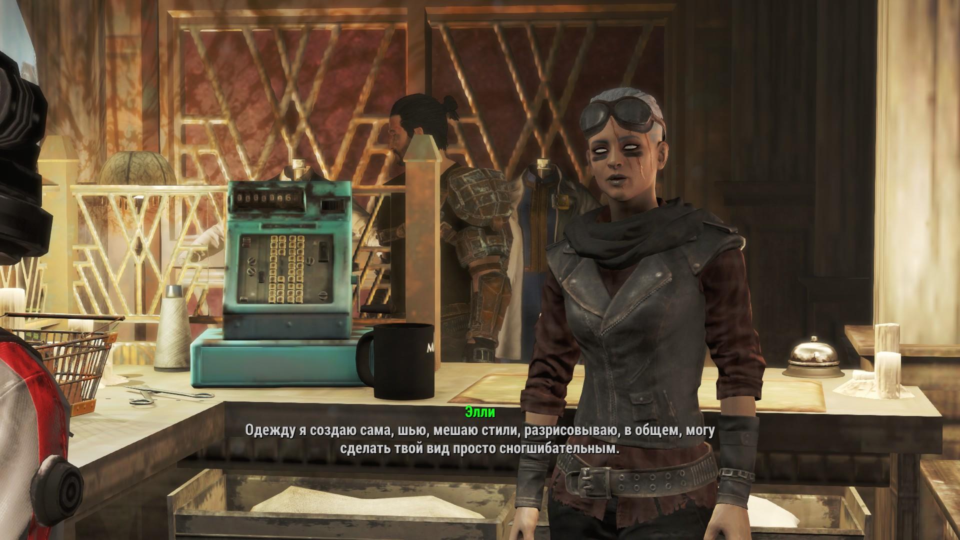 20170930115554_1.jpg - Fallout 4