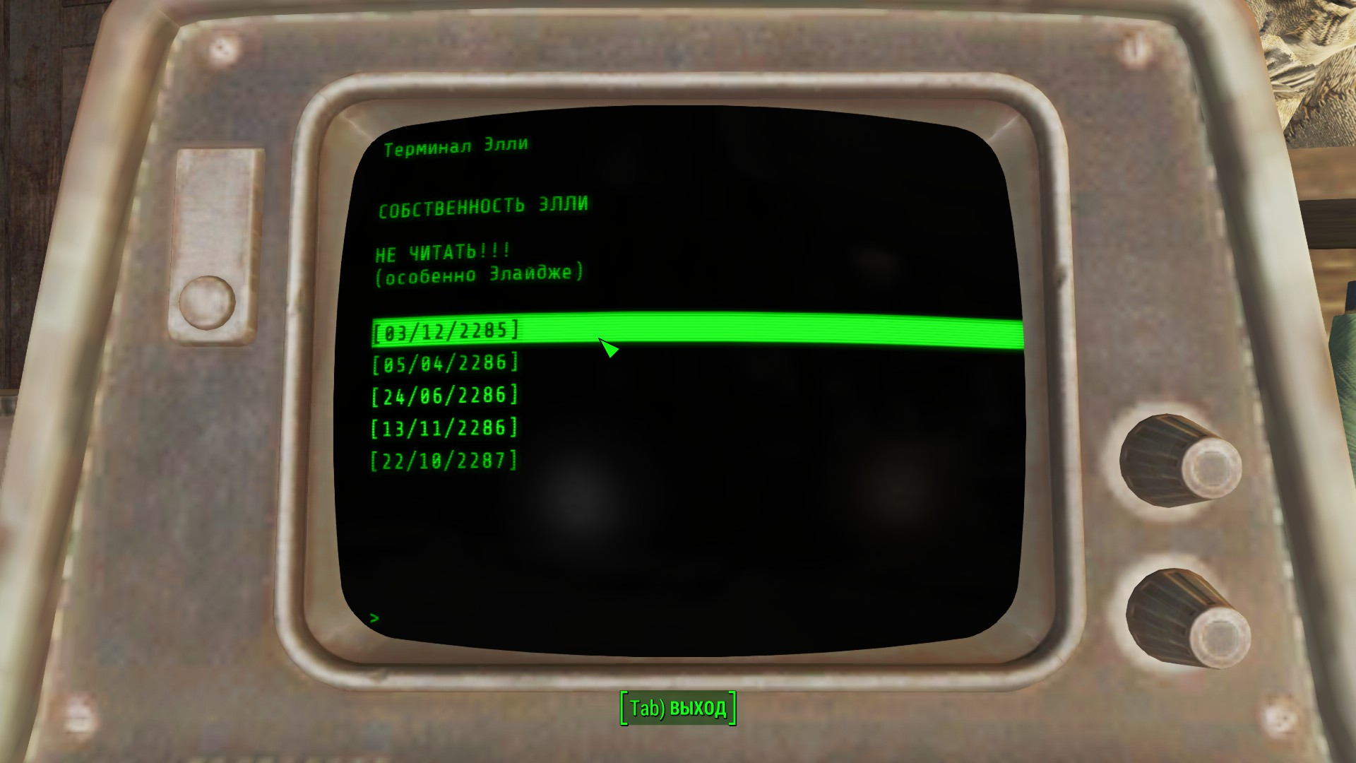 20170930115653_1.jpg - Fallout 4