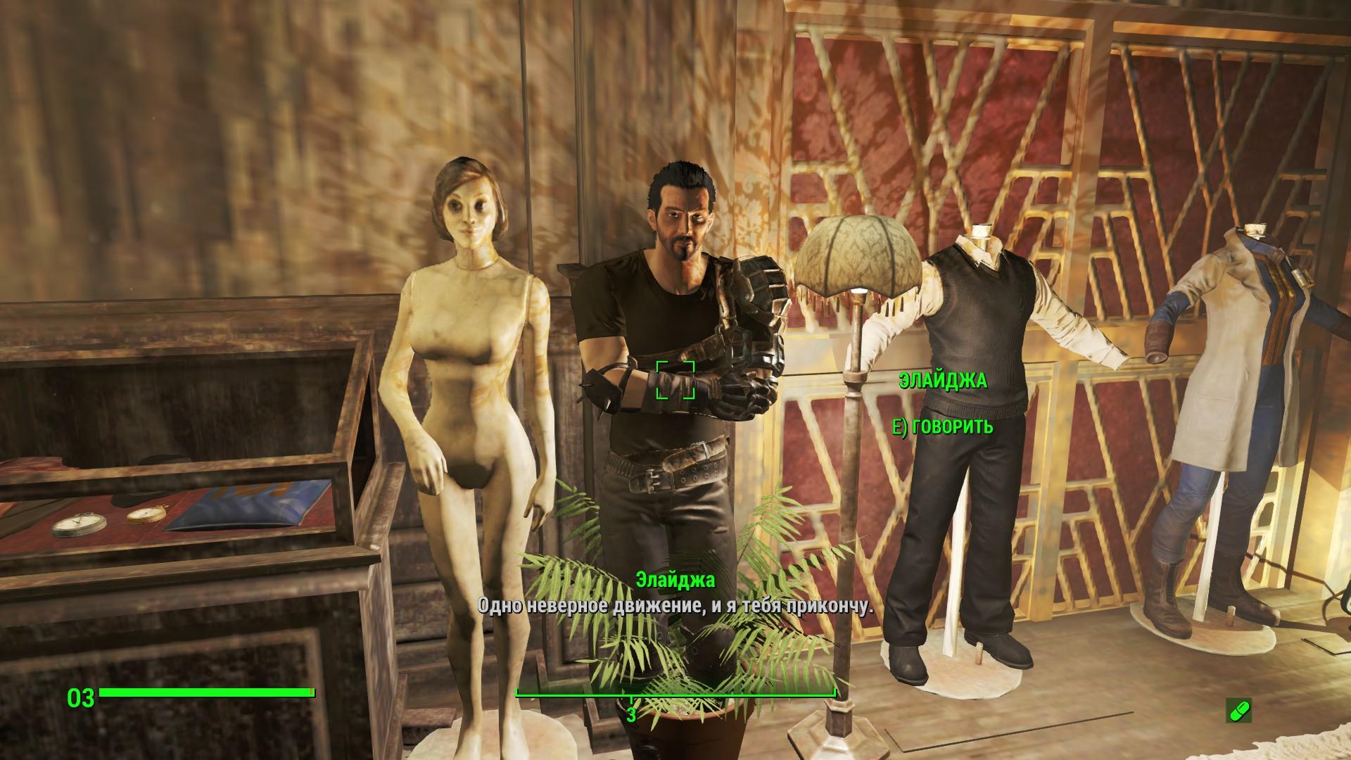 20170930115747_1.jpg - Fallout 4