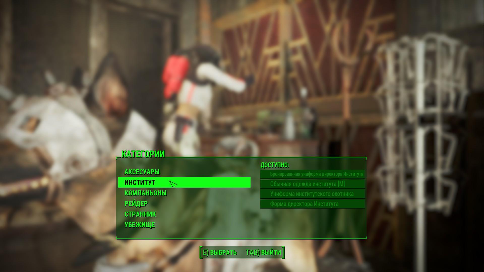 20170930115806_1.jpg - Fallout 4