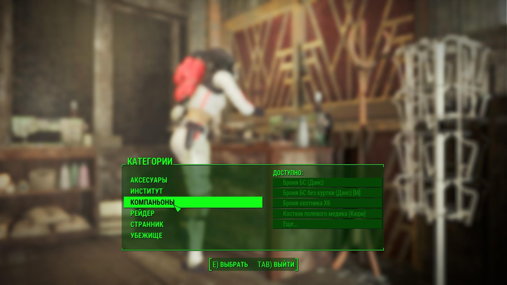 20170930115811_1.jpg - Fallout 4