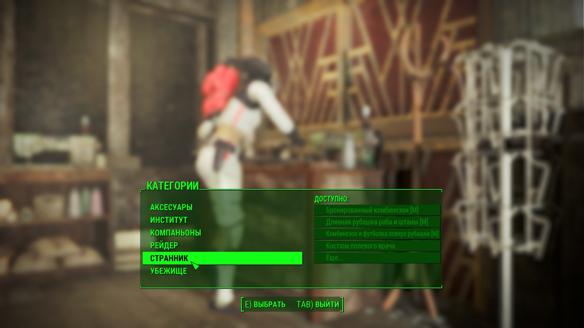 20170930115814_1.jpg - Fallout 4