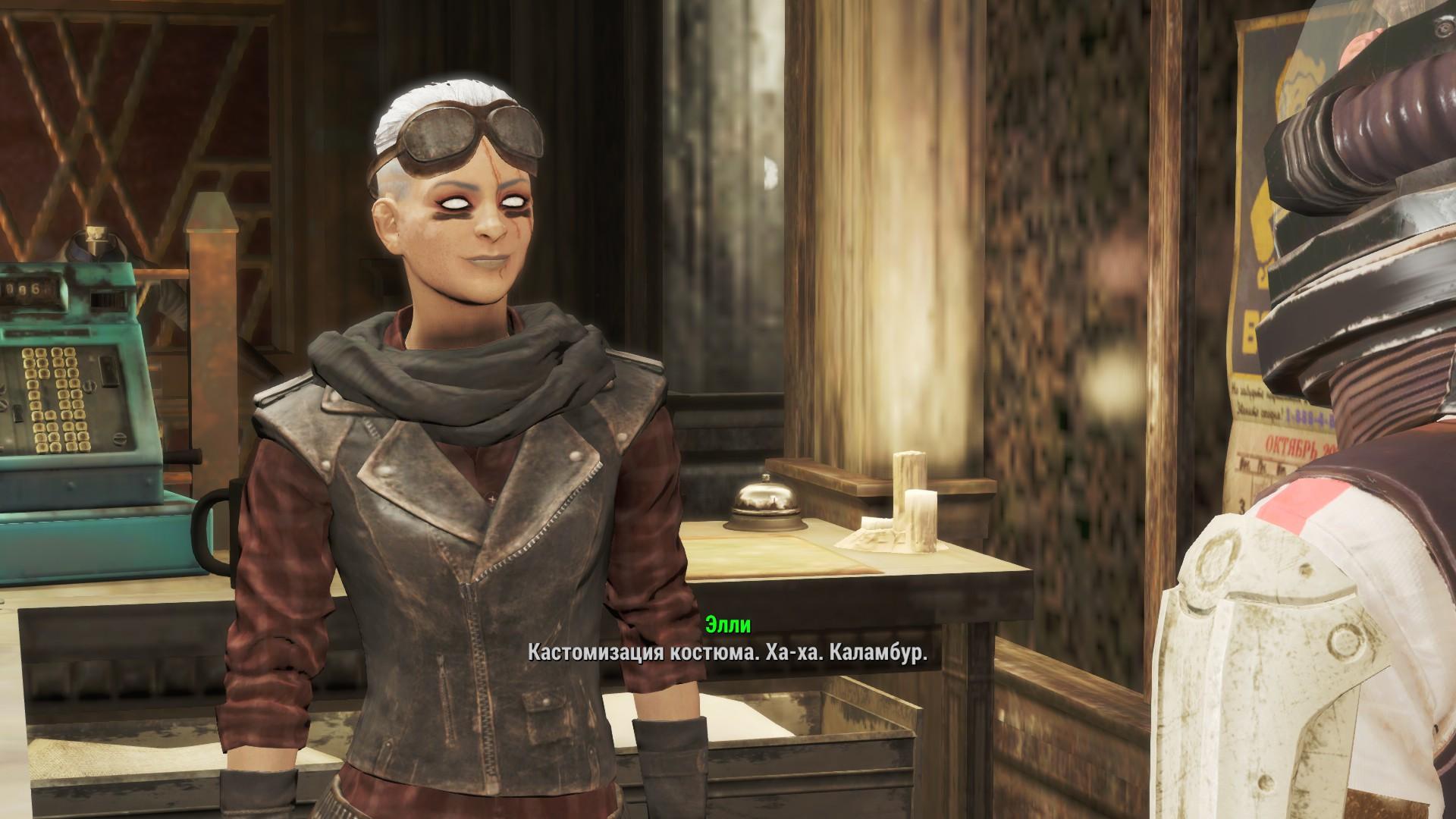 20170930115835_1.jpg - Fallout 4