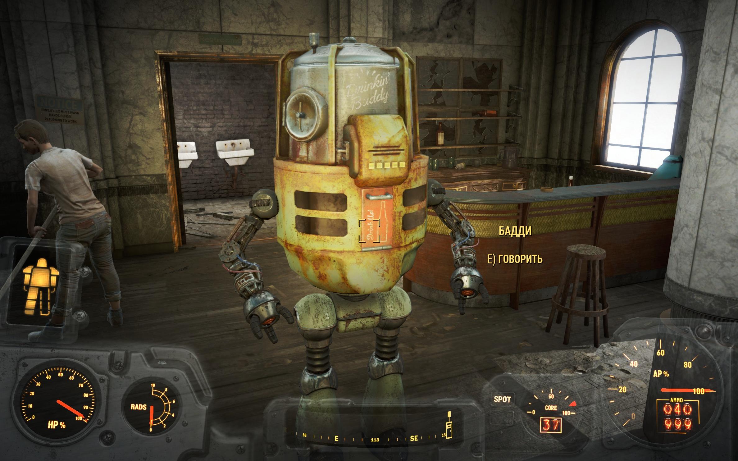 Робот Бадди (Добрососедство, отель Рексфорд) - Fallout 4 Бадди, Добрососедство, отель, отель Рексфорд, Рексфорд, Робот