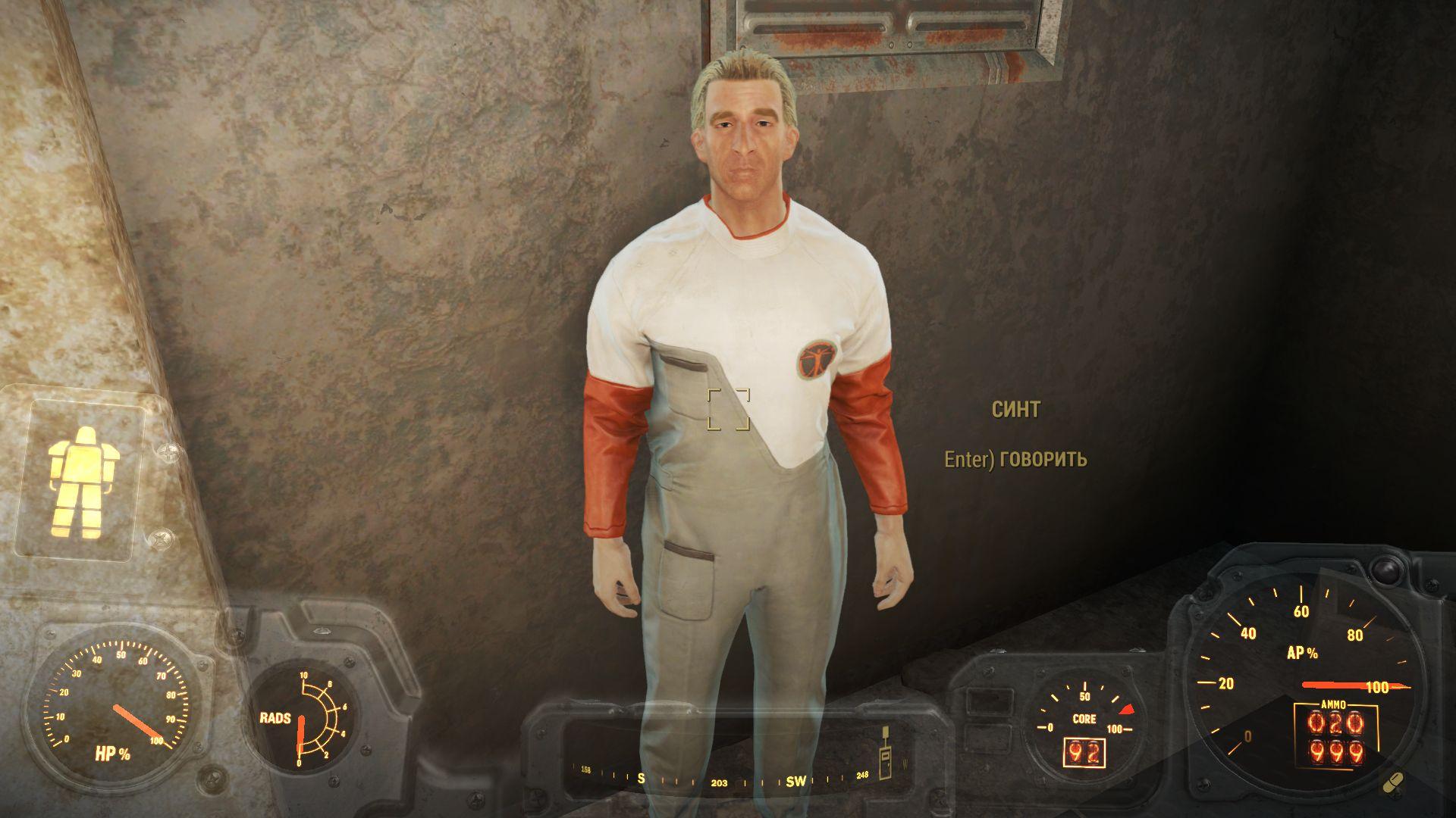 Непонятный синт в подвале Банкер-Хилл - Fallout 4 поселение