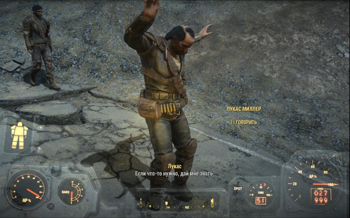 Баг с бродячим торговцем Лукасом Миллером (спуск от поселения Тенпайнс-Блафф) #1 - Fallout 4 Баг, бродячий, Лукас Миллер, Тенпайнс-Блафф