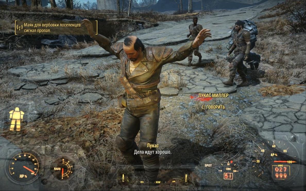 Баг с бродячим торговцем Лукасом Миллером (спуск от поселения Тенпайнс-Блафф) #2 - Fallout 4 Баг, бродячий, Лукас Миллер, Тенпайнс-Блафф