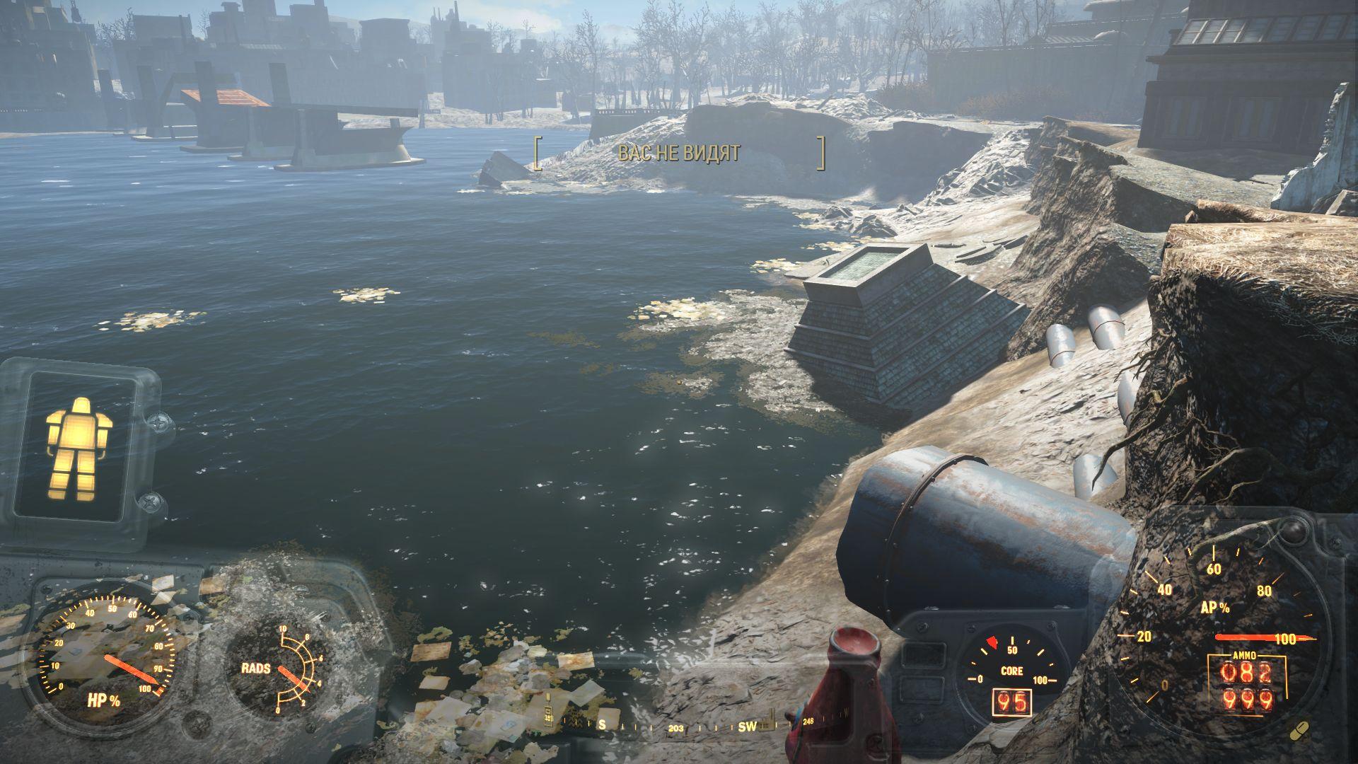 Здесь был Институт! - Fallout 4 воронка, радиация