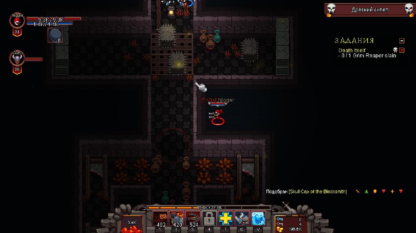 20171006185453_1.jpg - Hero Siege Юмор
