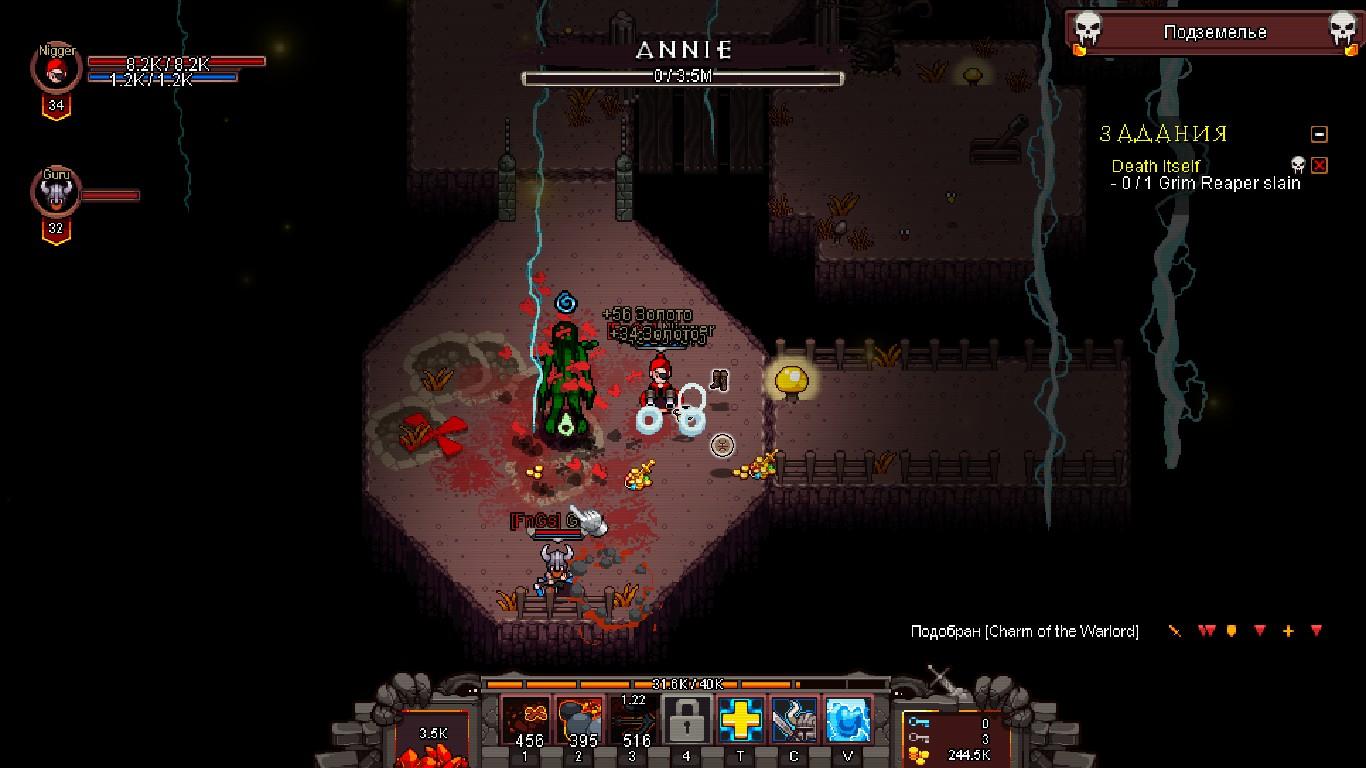 20171006191432_1.jpg - Hero Siege Юмор