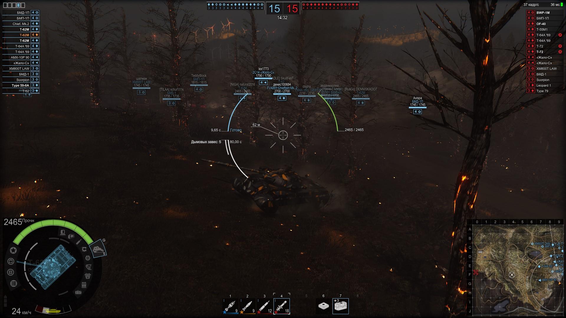 ScreenShot0004.jpg - Armored Warfare