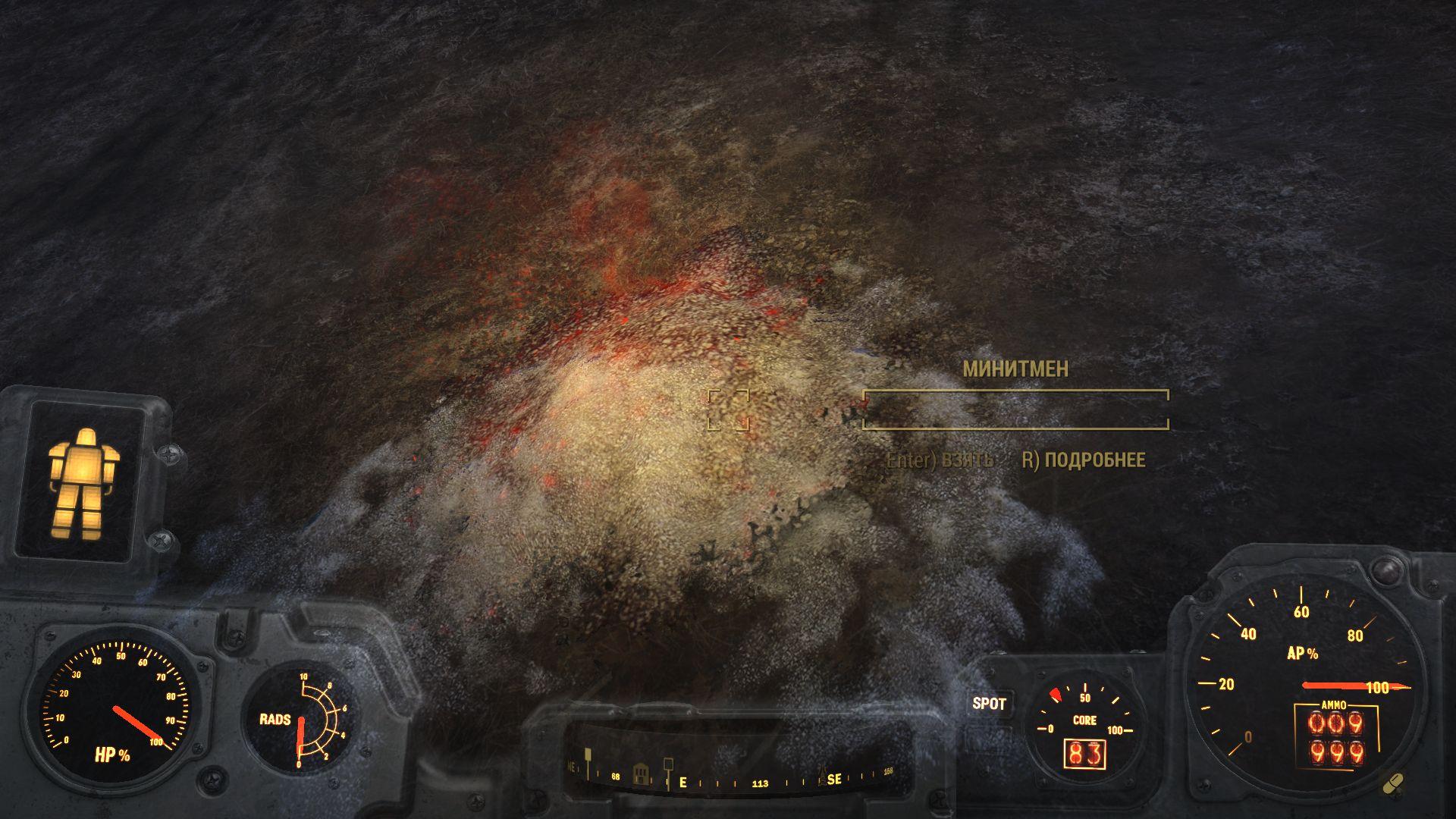 Что осталось от минитмена - Fallout 4 минитмен