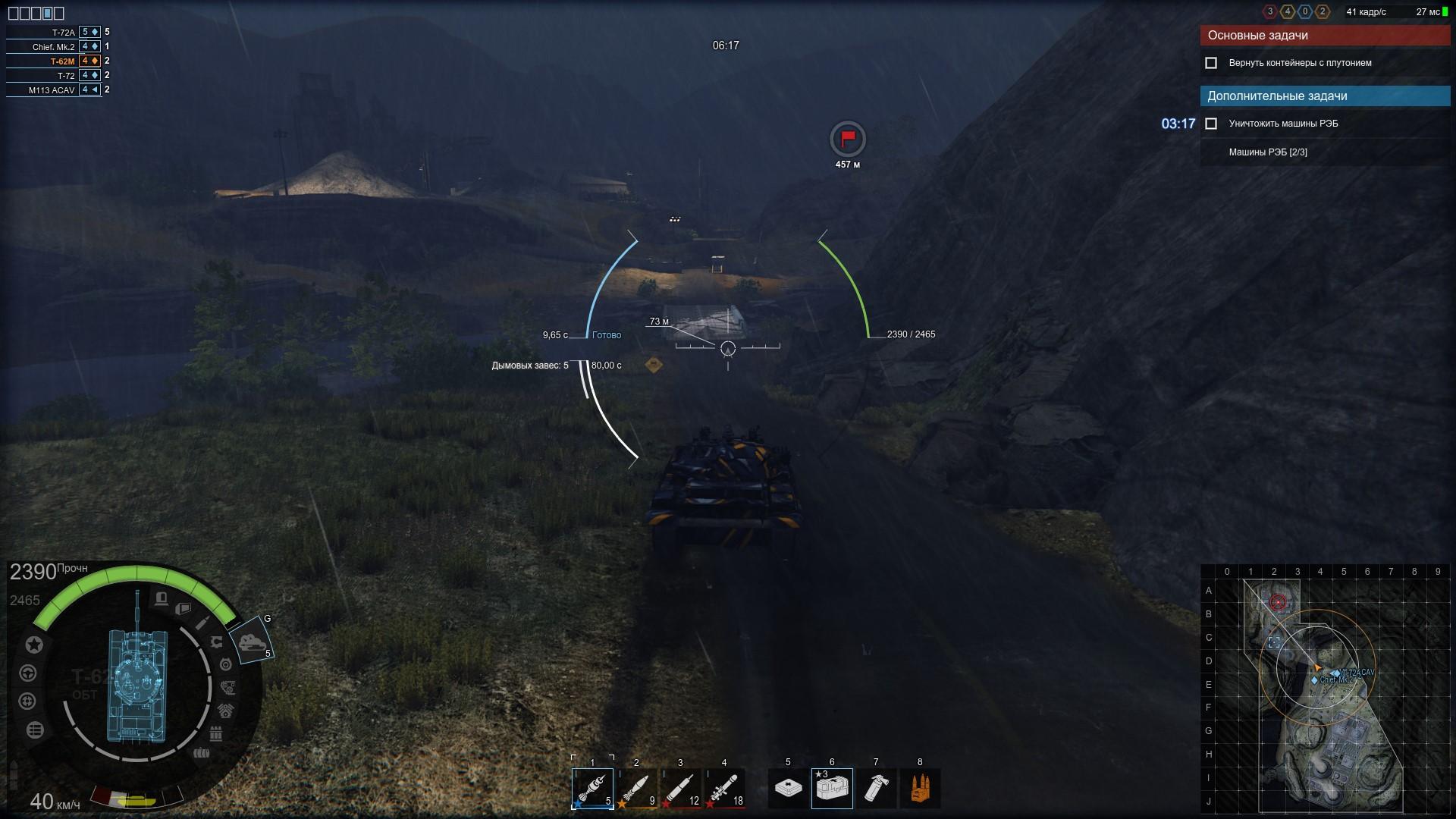 ScreenShot0047.jpg - Armored Warfare