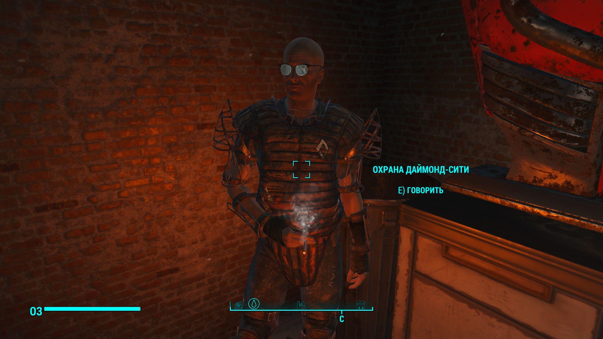 Странный тип..... :D - Fallout 4