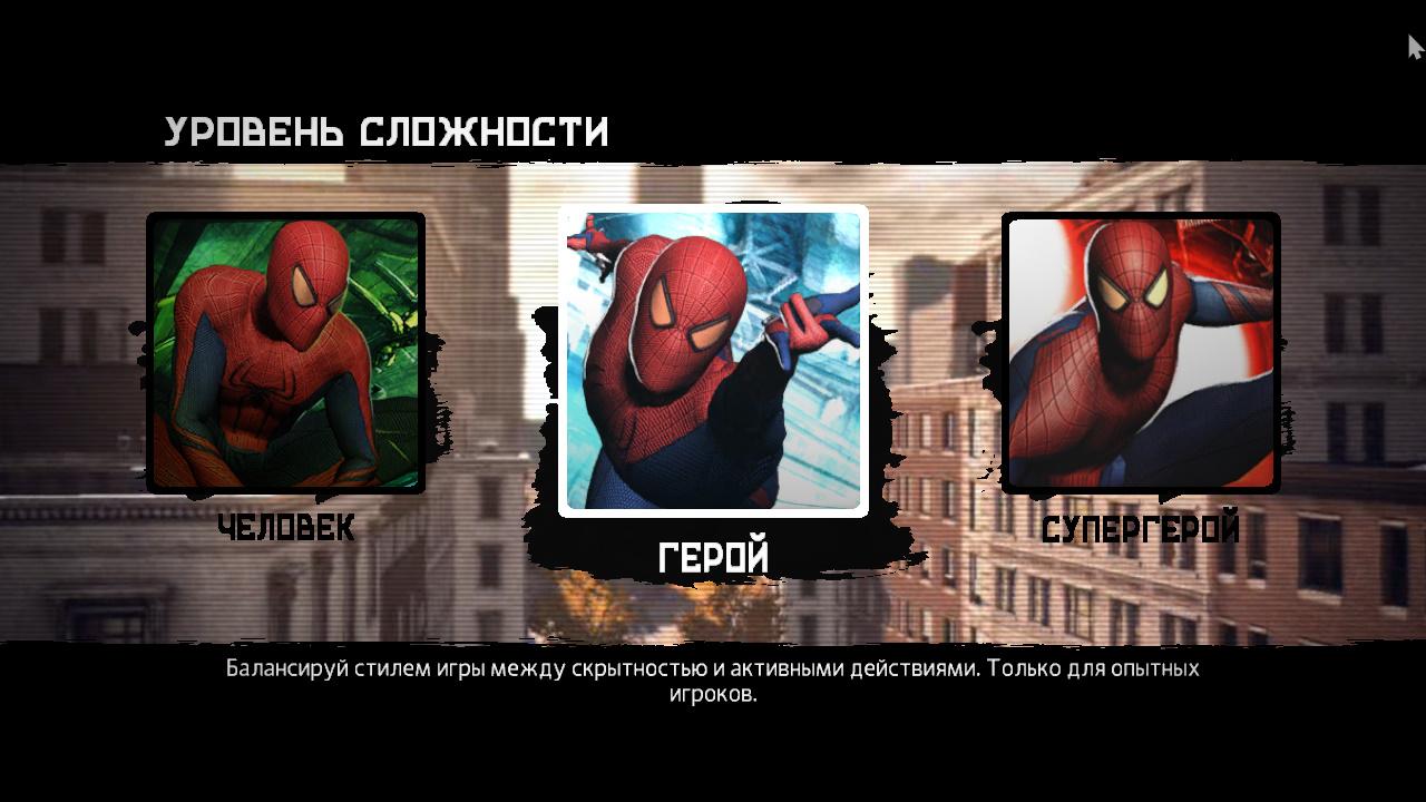 screenshot - Amazing Spider-Man, the