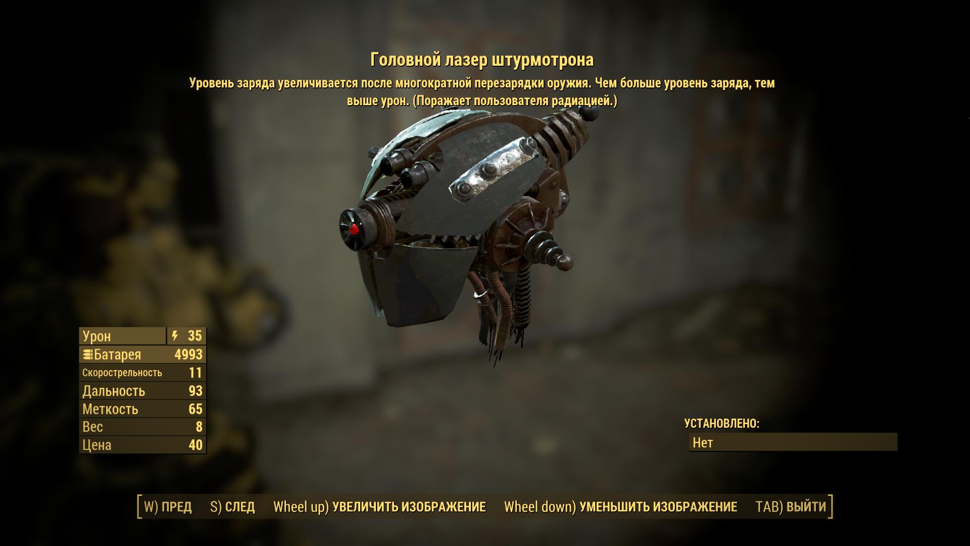 ScreenShot41.png - Fallout 4