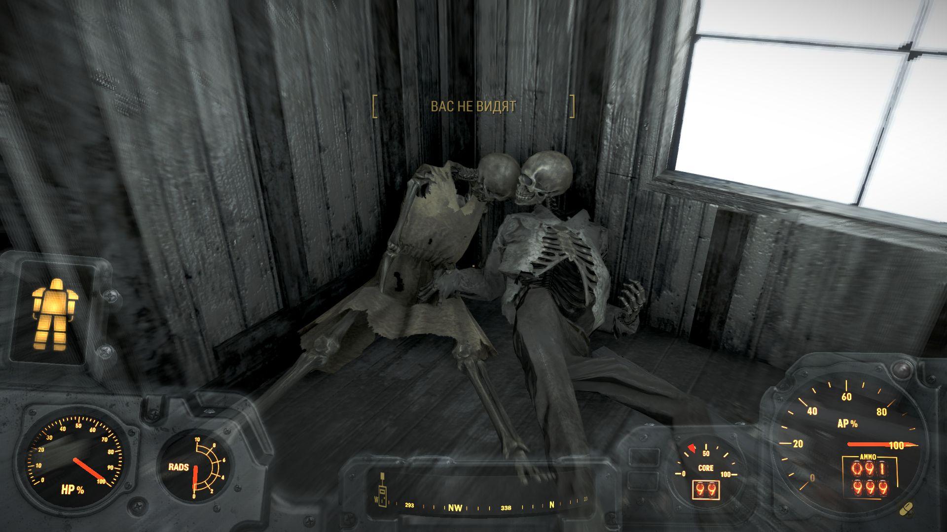 Влюбленные :) - Fallout 4 влюбленные, парочка
