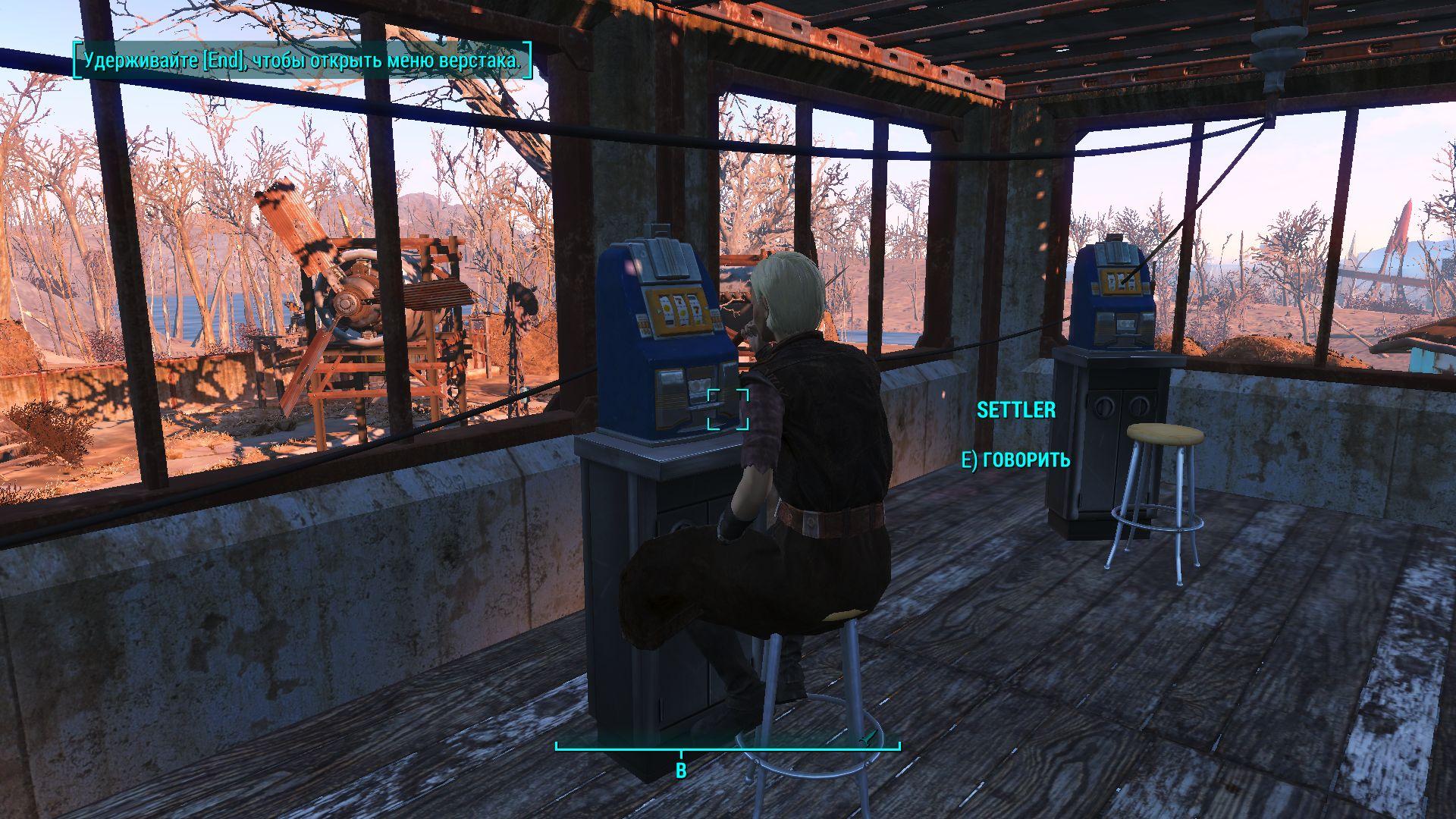 Никто не может противостоять силе блэк джека - Fallout 4