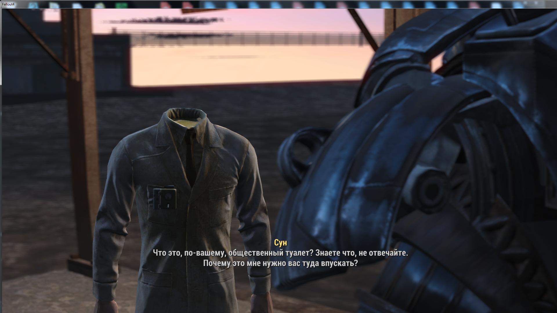 Даймонд-сити ...всё пропало. - Fallout 4