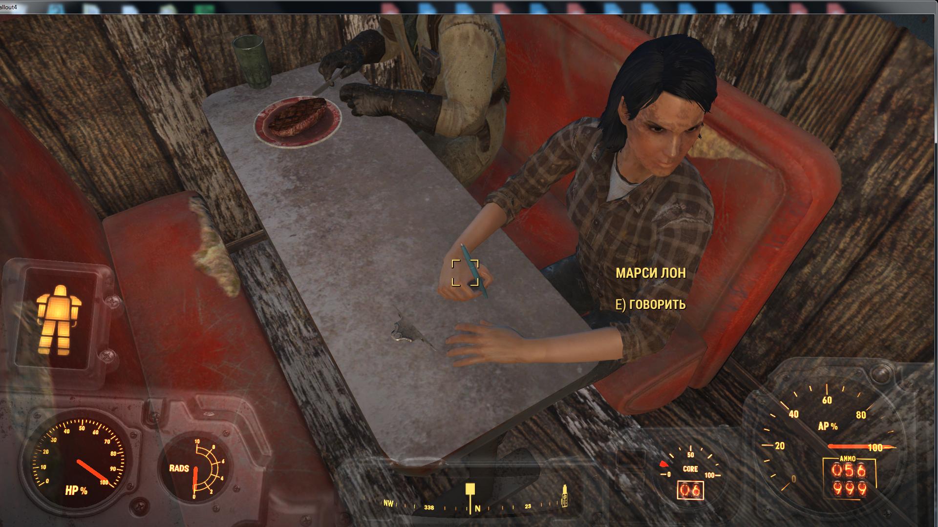 Поселенец пишет на столе. - Fallout 4
