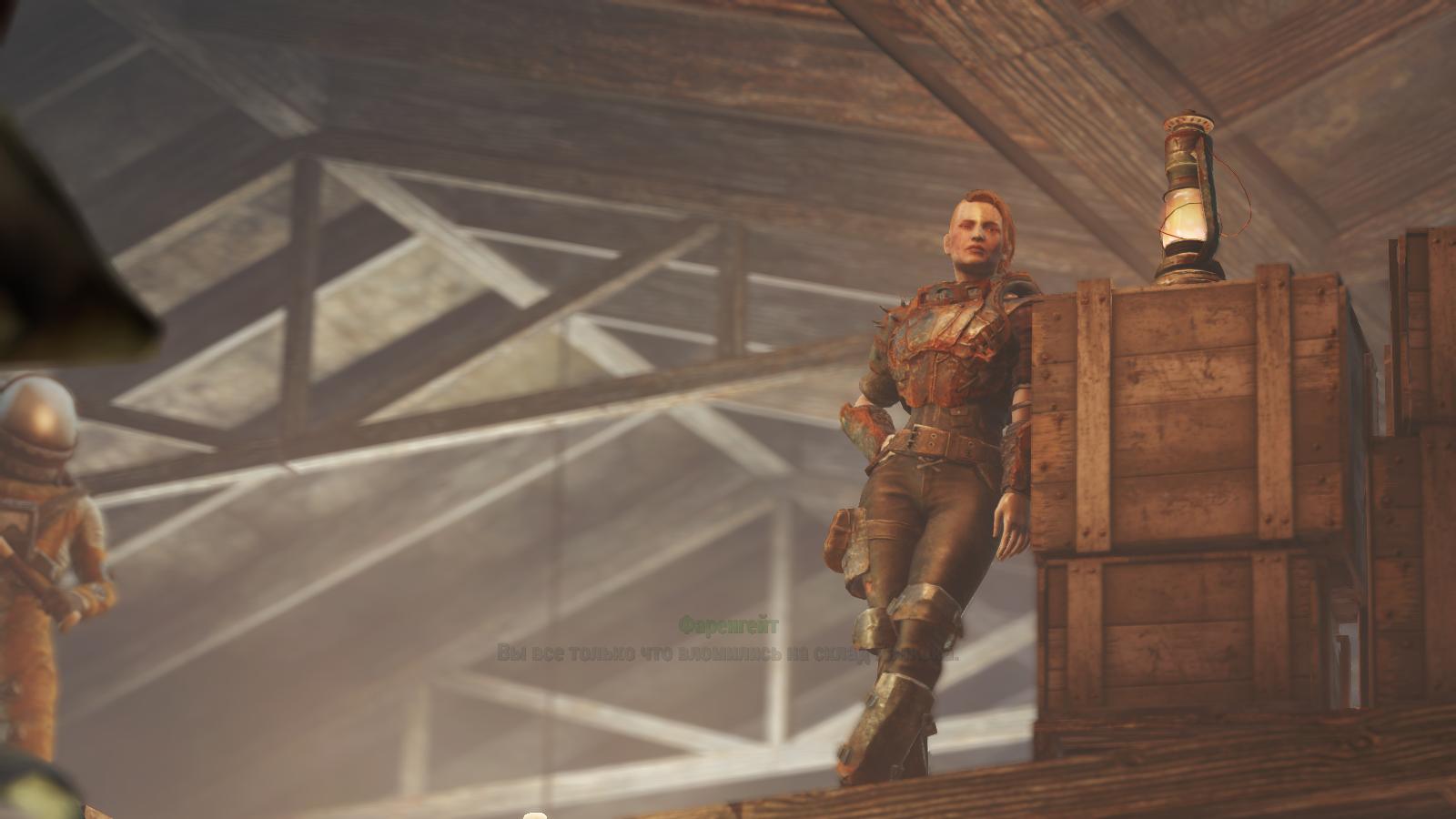 ScreenShot793.png - Fallout 4