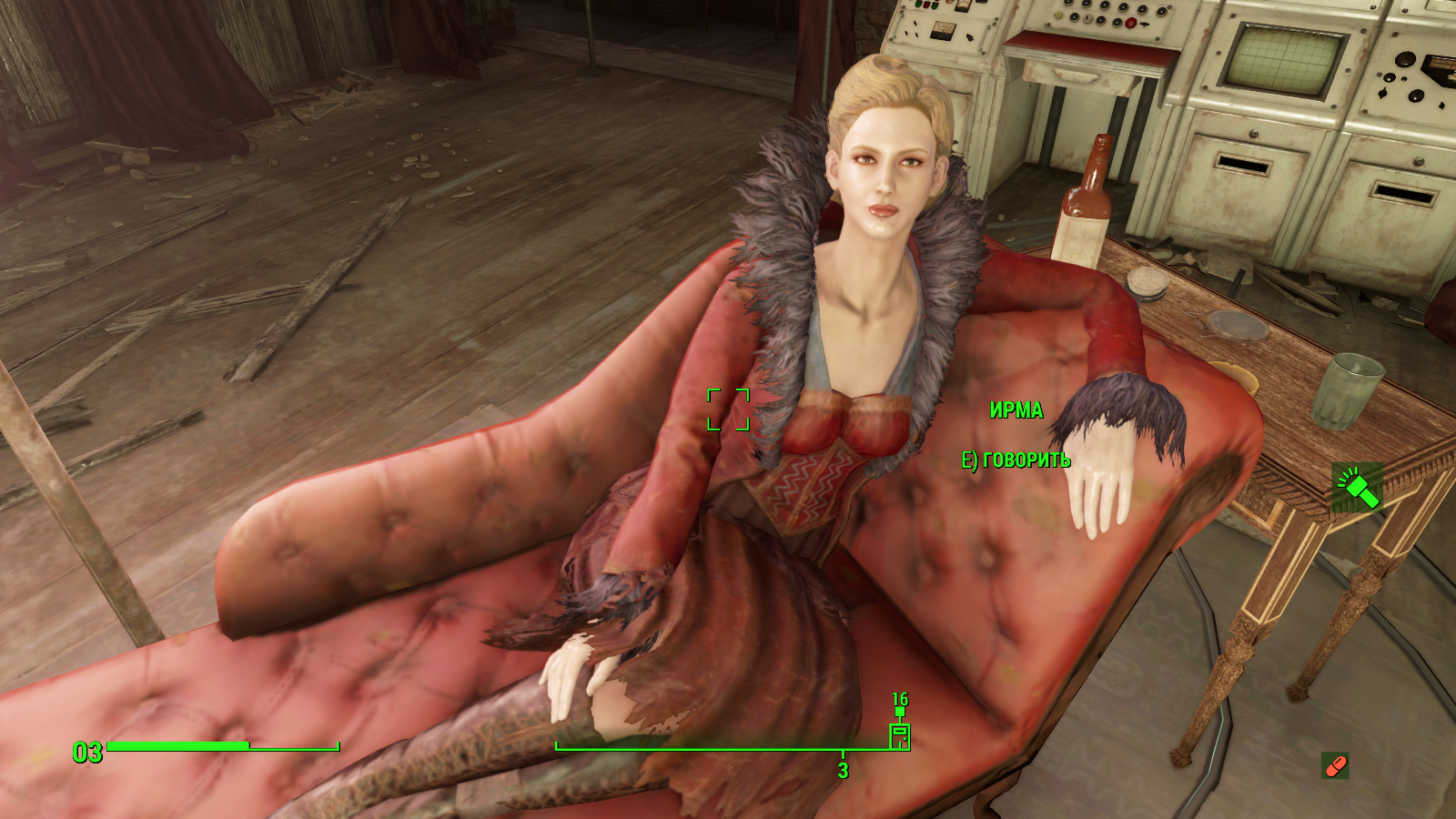 ScreenShot727.png - Fallout 4