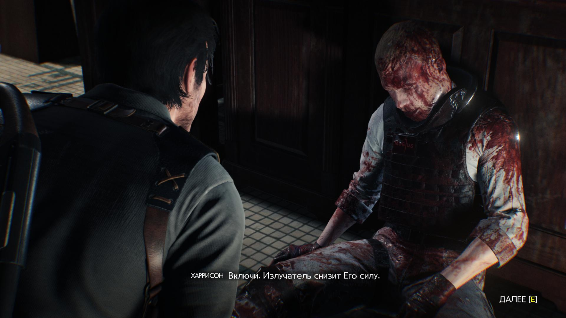 00074.Jpg - Evil Within 2, the