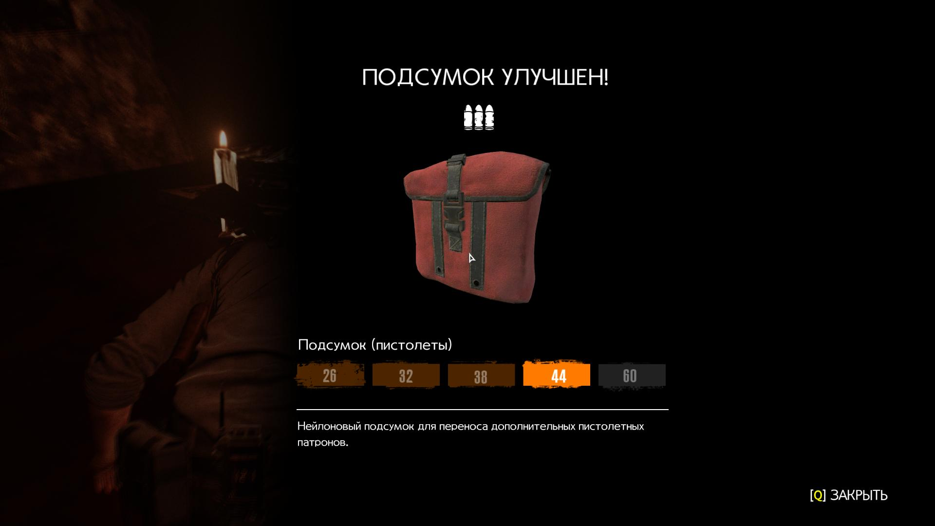 000255.Jpg - Evil Within 2, the