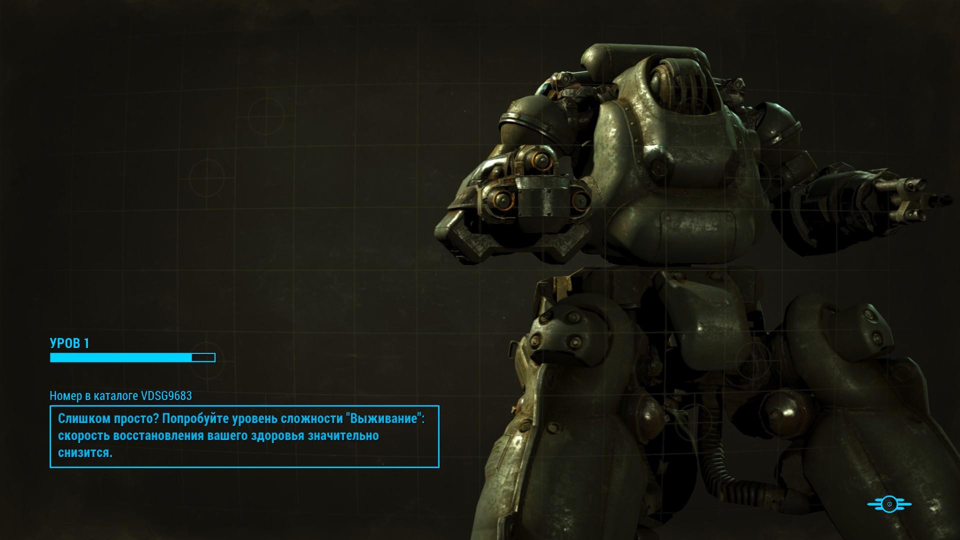 Мои похождения в мире Fallout 4 - Fallout 4