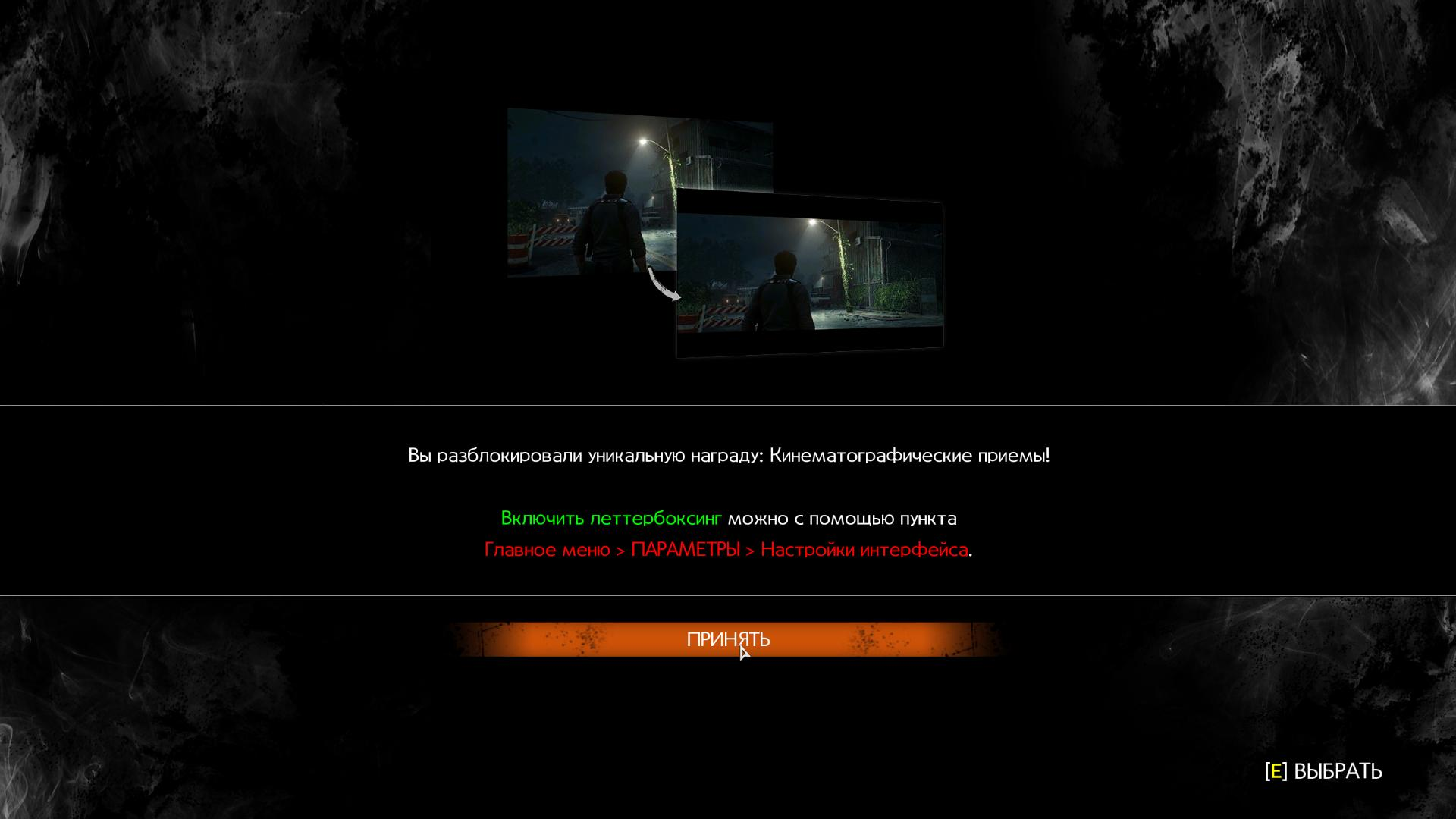 000298.Jpg - Evil Within 2, the