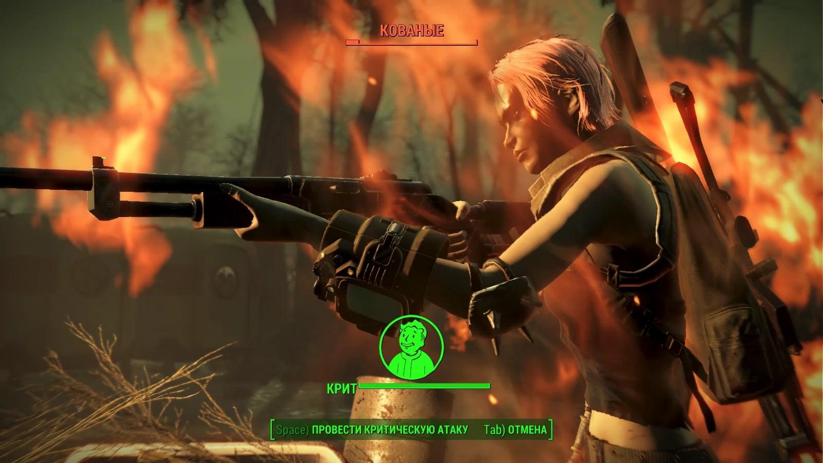 Fallout 4 10.19.2017 - 00.51.52.02.mp4_snapshot_02.58_[2017.10.19_02.05.12].jpg - Fallout 4
